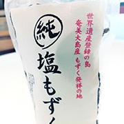 当店の料理写真01
